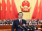 Highlights of Chinese Premier's annual gov't work report
