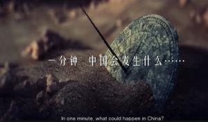 What could happen in China in one minute?