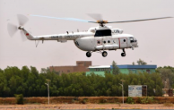 Chinese peacekeeping helicopters complete UN transport mission