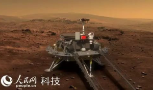 "The space missions to reach Mars, send people to Moon:China's ""super plan"""