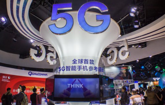 Tests of 5G networks poised to expand Investment, research efforts by domestic firms pay off