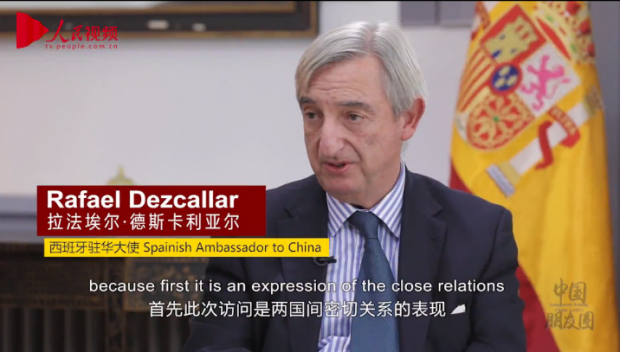 Xi's visit a promise of intensified China-Spain ties: Spanish ambassador