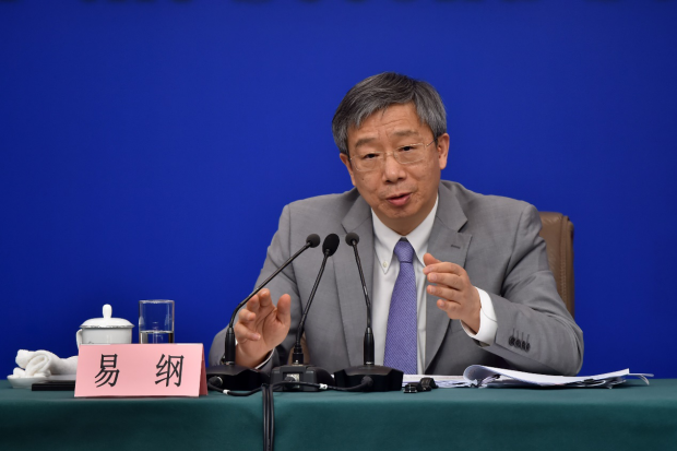 Prudent monetary policy to continue in China