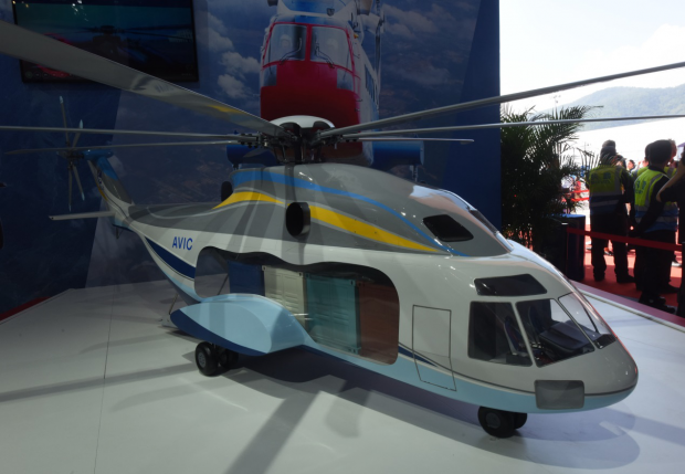 40-ton class heavy helicopter jointly developed by China, Russia to be delivered by 2032