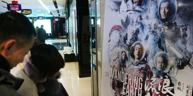 China's box office sets new world record in Feb