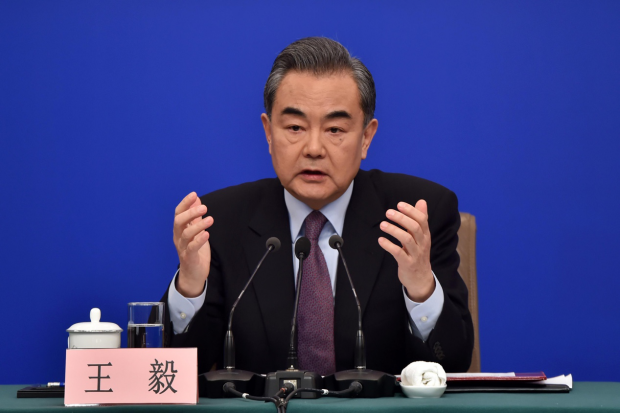 Chinese Foreign Minister's press conference in 3 minutes