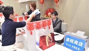 Shanghai's instant departure tax refund service lauded by overseas shoppers
