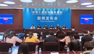 China to open 400 big data, AI majors in universities for global competition