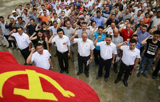 CPC has nearly 89.6m members