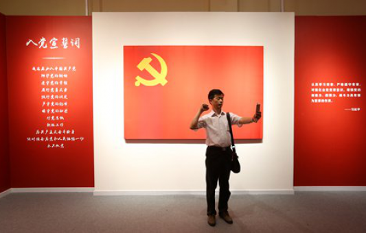 Political building: An important guarantee for CPC to march from victory to victory