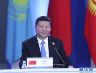 Full text of Chinese President Xi's speech at 17th SCO summit