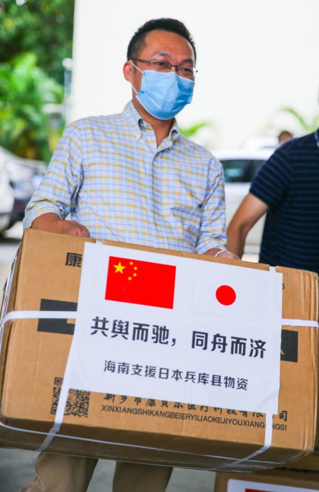 China's Hainan donates 200,000 pieces of medical masks to Japan, South Korea
