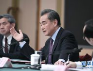 Wang Yi:the sovereignty and independence of every country is precious