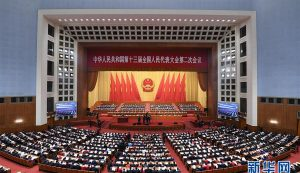 Why China's Two Sessions Matter to the rest of the world