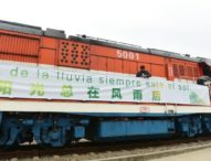 China-Europe freight trains ensures unimpeded transportation channel of medical supplies amid COVID-19
