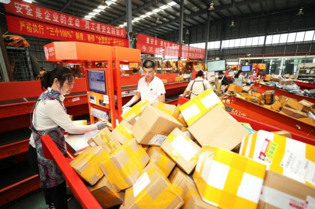China sees expansion of new businesses, upgrading of new consumption