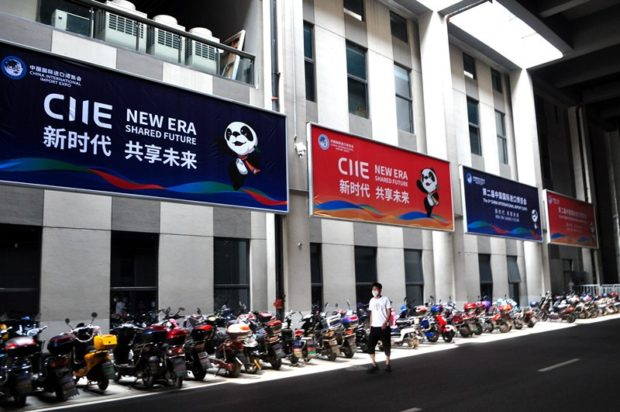 Third CIIE expected to embrace bigger success