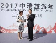 Let Tourism Be the Bridge of Friendship and Cooperation between China and Switzerland