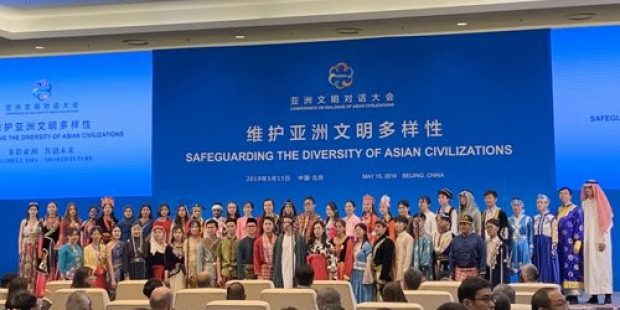China pushes greater Asian dialogue