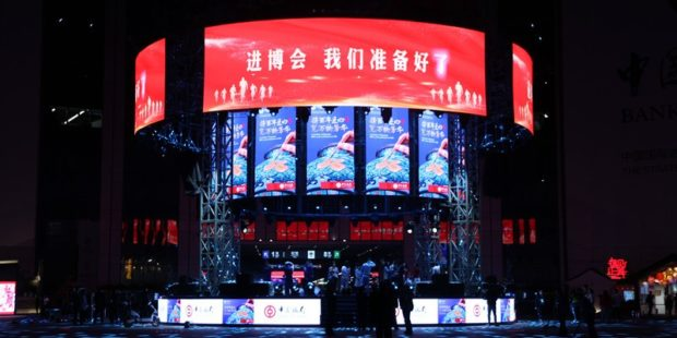 Shanghai launches new scheme to improve its business environment