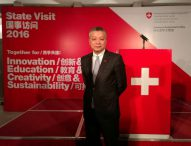 Switzerland as a benchmark, innovation and promote the transformation and upgrading of China's watches and jewelry industry