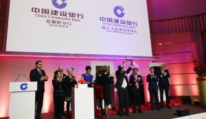 Opening Ceremony for the Zurich Branch of China Construction Bank