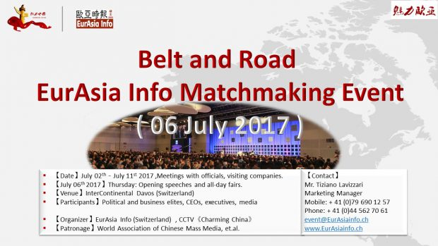 Welcome to Belt and Road EurAsia Info Matchmaking Event 2017!