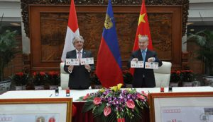 Grand Unveiling Ceremony of Commemorative Envelopes Marking 65th Anniversary of Establishment of China-Switzerland and China-Liechtenstein Diplomatic Relations Held