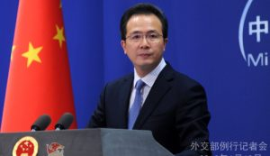 Foreign Ministry Spokesperson Hong Lei's Regular Press Conference