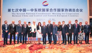 7th National Coordinators' Meeting for Cooperation Between China and Central and Eastern European Countries Held in Haikou