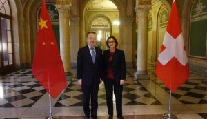 Assistant Foreign Minister Liu Haixing Visits Switzerland to Hold Bilateral Political Consultation