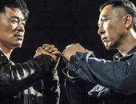 Zurich Film Festival showcases New films from Hong Kong and China