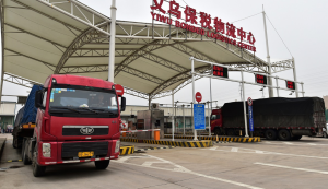 China's foreign trade volume hits new high of 30.5 trillion yuan in 2018