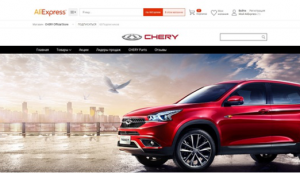 Chinese online retailer AliExpress starts selling cars in Russia