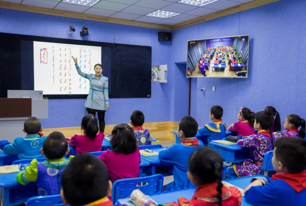 China to further push online education with technology