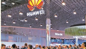 Chinaready to launch 5G mobile phones in second half of 2019