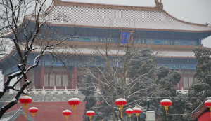 Valuable ancient painting to be staged in Palace Museum